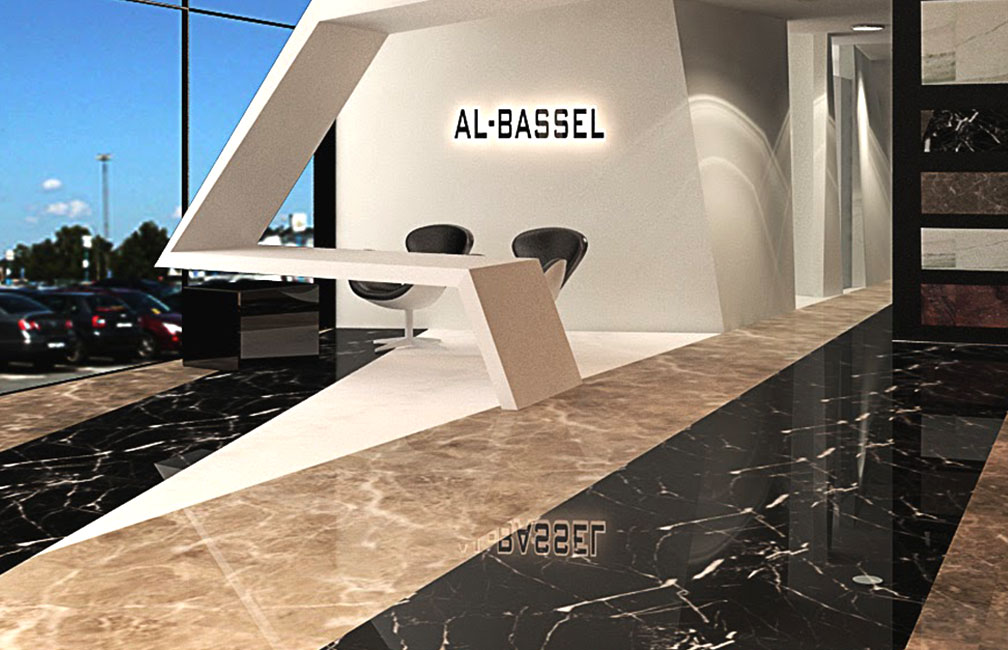 AL-BASSEL-3